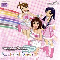 600px-Colorful days cover