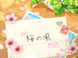 Sakura no Kaze