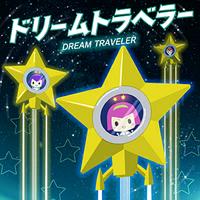 Dream Traveler Jacket