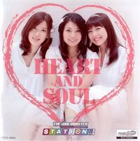 HEART AND SOUL Front