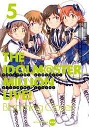 MILLION LIVE! Blooming Cover 5 Original CD