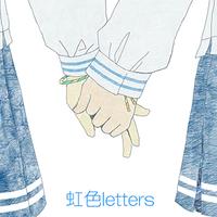Nijiiro letters jacket