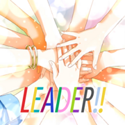 LEADER!!-jacket
