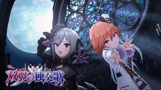 「デレステ」双翼の独奏歌 (Game ver.)