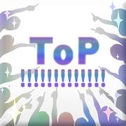 ToP!!!!!!!!!!!!! Logo