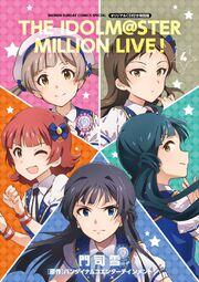 MILLION LIVE! 4 Original CD