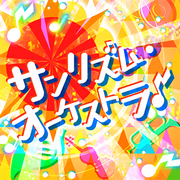 Sun Rhythm Orchestra Logo