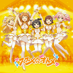 Susume☆Otome ~jewel parade~ Passion ver