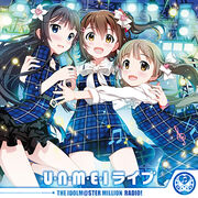 THE IDOLM@STER MILLION RADIO! THEME SONG -BD A- front cover