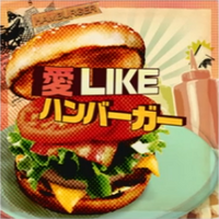 Ai LIKE Hamburger Logo