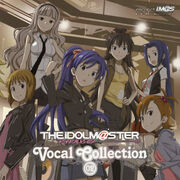 THE iDOLM@STER Vocal Collection 02
