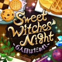 Sweet Witches' Night Logo