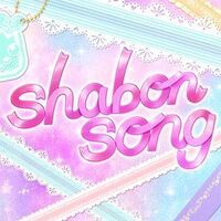 Shabon song Logo