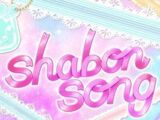 Shabon song