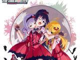 Hatsukoi ~Isshou Kataomoi no Sakura~