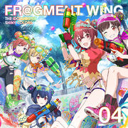 FR@GMENT WING 04