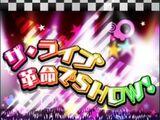 The Live Kakumei de SHOW!