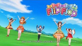 「デレステ」Flip Flop (Game ver.)