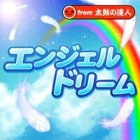 Angel Dream Logo