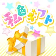Watashi-iro Gift Logo