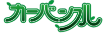 Carbuncle banner