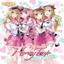 Honey Moon Cafe single cover