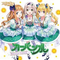 Green Fairy single cover