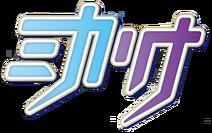 Mikarina banner
