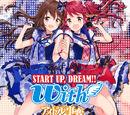 Start up, Dream!!