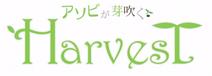 Harvest (game brand logo)