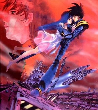Choujikuu Yousai Macross Ai Oboete Imasuka Auch Bekannt Als Do You Remember Love Oder The Movie Ist Ein Animefilm Zu Dem 1