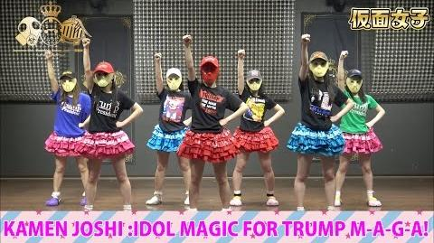 KAMEN JOSHI -IDOL MAGIC FOR TRUMP M-A-G-A!