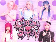 Img Candye Syrup AS 20170622