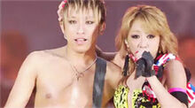Koda kumi with her husband KENJI03 from BACK-ON