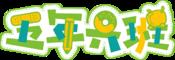 Y5c6 logo