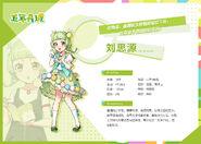 Siyuan idol summary