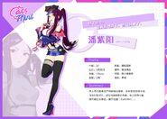 Ziyang idol summary