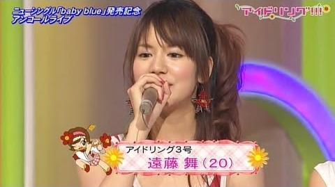 【公式】#504 ニューシングル「baby blue 発売記念ライブ」② 1 4