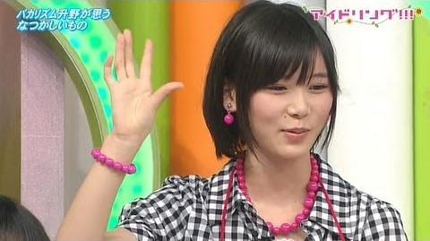 【公式】♯506 なななな、なつかしング!!! 3 3