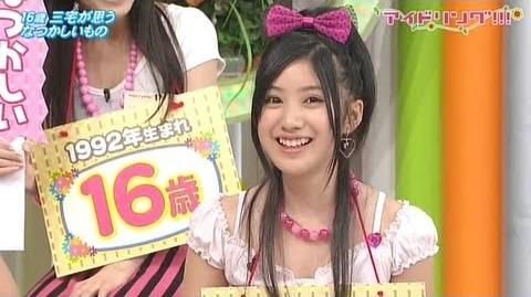 【公式】♯511 なななな、なつかしング!!! 2 2