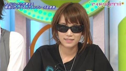 【公式】♯527 イケメンアイドリング!!! 3 3