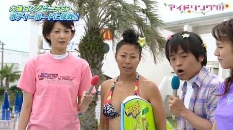 【公式】♯539 アイドリング!!!だらけの水泳大会 ボディボード 1 2