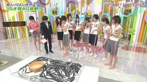 【公式】♯529 ガンバリング!!! うなぎ掴み 2 3