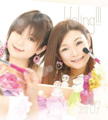 File:201207.jpg