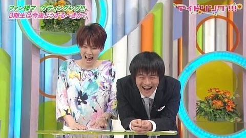 【公式】♯508 ファン様マーケティング!!! 2 2