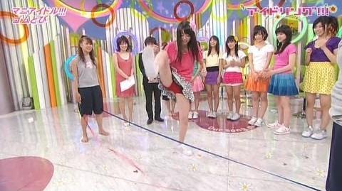 【公式】♯522 マニアイドル!!! ゴムとび 1 2