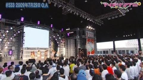 【公式】♯533 ニューシングル『無条件☆幸福』発売記念ライブ 1 4