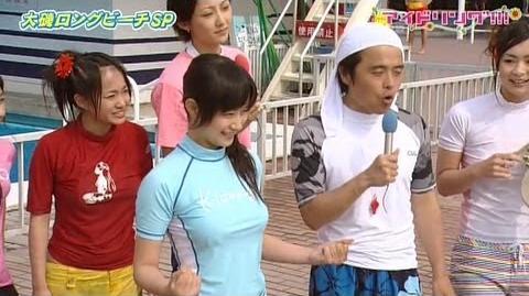 【公式】♯538 アイドリング!!!だらけの水泳大会 浮き島ダッシュ 3 3