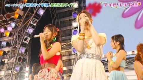 【公式】♯532 ニューシングル『無条件☆幸福』発売記念ライブ 2 4