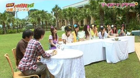 【公式】#524 全員正解いただきますクイズ~沖縄料理編~ 2 2